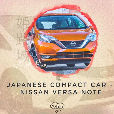Japanese Compact Car – Nissan Versa Note